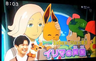 ilima-anime-pokemon
