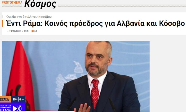 Common President of Albania-Kosovo? Greek media: The Great Albania ghost woke up again to become a reality