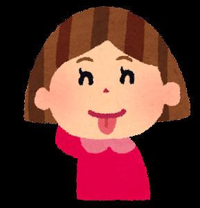 女の子の表情のイラスト「照れ」