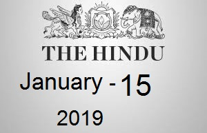 The Hindu Newspaper Today 15 January 2019 Download PDF