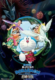 Film Doraemon The Movie: Nobita and the Birth of Japan (2017) Bioskop