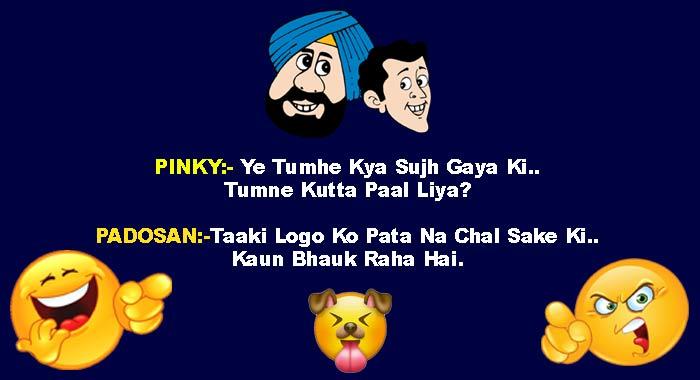 रजवाड़े लुट गए Hindi Funny Jokes Collection