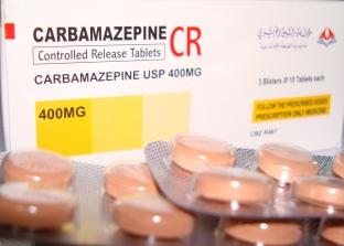 سعر ودواعى استعمال اقراص كاربامازيبين carbamazepine للصرع