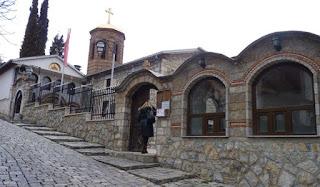 Iglesia Madre de Dios en Kamensko, Ohrid.