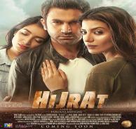 hijrat-rahat-fateh-ali-khan