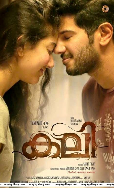 She was last seen in the Dulquer Salmaan starrer Kali We also hear Sai will feature in Mani Ratnams next