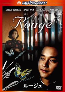 Xem Phim Yên Chi Khâu - Rouge