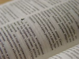 Alkitab Kristen