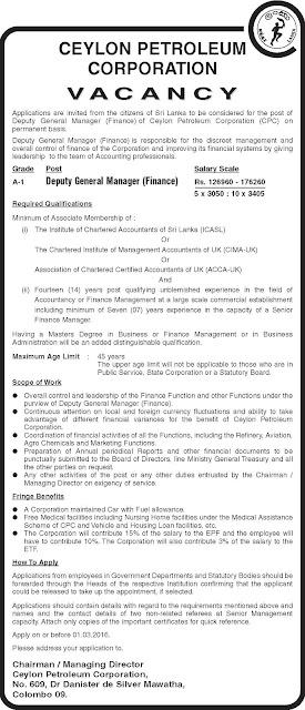 Vacancies – Deputy General Manager - Ceylon Petroleum Corporation
