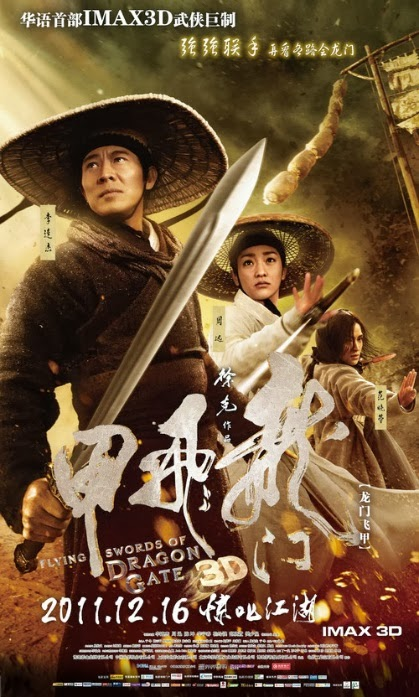 Download Flying Swords of Dragon Gate (2011) BluRay 720p