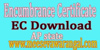 EC (Encumbrance Certificate) AP Land Recard Download Andhra Pradesh