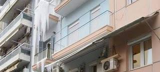 πολυκατοικία στη Θεσσαλονίκη καλύφθηκε από παγοκρυστάλλους