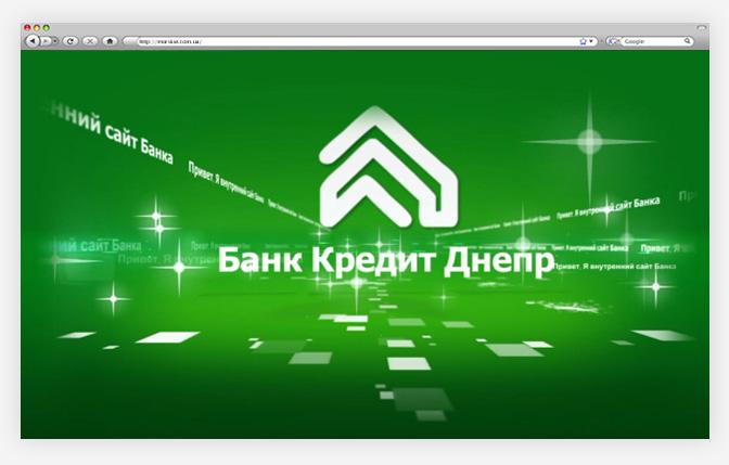 Кредит банк украина без процентов