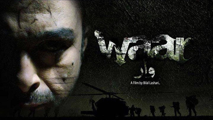 Waar-Pakistani-movie