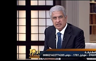 برنامج العاشرة مساء حلقة سعد الدين إبراهيم يوم الثلاثاء 9-1-2018