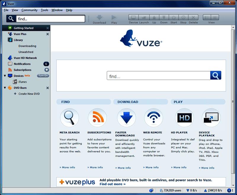 تحميل برنامج vuze