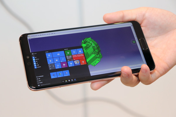 Huawei-windows-10-smartphone-android