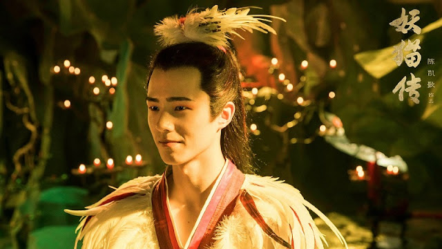 Liu Hao Ran in Legend of the Cat Demon