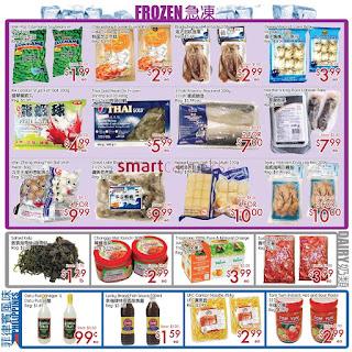 Sunny Food Mart Flyer April 20 - 26, 2018