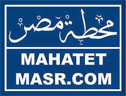 اسمع البث الحي والمباشر لراديو محطة مصر علي النت.