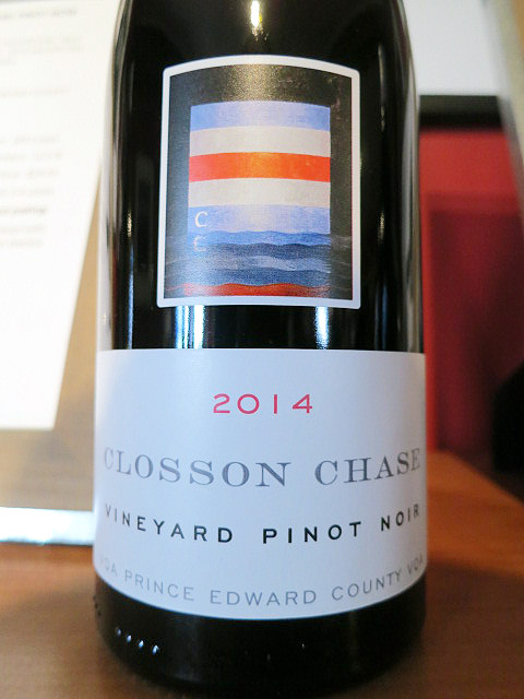 Closson Chase Vineyard Pinot Noir 2014 (90+ pts)