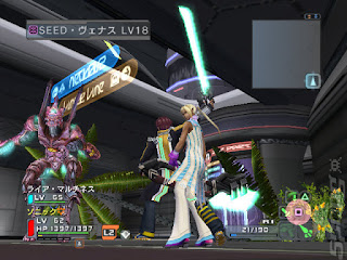 Download Game Phantasy Star Universe - Ambition Of The Illuminus PS2 Full Version ISo For PC | Murnia Games