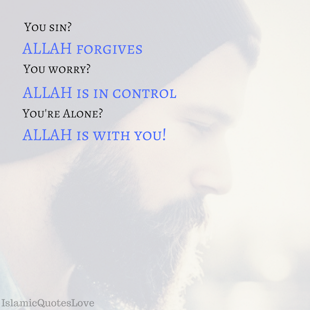 When you have nothing left except Allah, then you find that Allah is always enough for you!