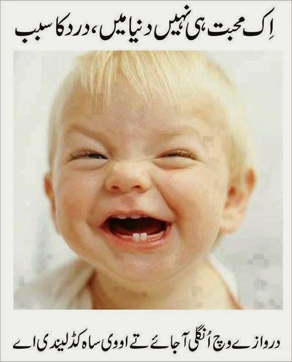 Funny Photos of Babies...