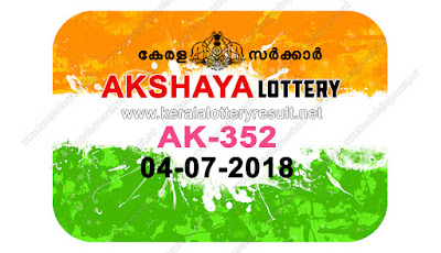KeralaLotteryResult.net , kerala lottery result 4.7.2018 akshaya AK 352 4 july 2018 result , kerala lottery kl result , yesterday lottery results , lotteries results , keralalotteries , kerala lottery , keralalotteryresult , kerala lottery result , kerala lottery result live , kerala lottery today , kerala lottery result today , kerala lottery results today , today kerala lottery result , 4 07 2018 4.07.2018 , kerala lottery result 4-07-2018 , akshaya lottery results , kerala lottery result today akshaya , akshaya lottery result , kerala lottery result akshaya today , kerala lottery akshaya today result , akshaya kerala lottery result , akshaya lottery AK 352 results 4-7-2018 , akshaya lottery AK 352 , live akshaya lottery AK-352 , akshaya lottery , 4/7/2018 kerala lottery today result akshaya , 4/07/2018 akshaya lottery AK-352 , today akshaya lottery result , akshaya lottery today result , akshaya lottery results today , today kerala lottery result akshaya , kerala lottery results today akshaya , akshaya lottery today , today lottery result akshaya , akshaya lottery result today , kerala lottery bumper result , kerala lottery result yesterday , kerala online lottery results , kerala lottery draw kerala lottery results , kerala state lottery today , kerala lottare , lottery today , kerala lottery today draw result,