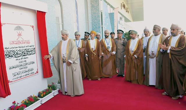 Duqm Airport officially opened