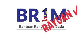 Rayuan Br1m 2017