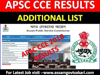 APSC Results 2019-CCE(Prelims) 2018 [Additional List]