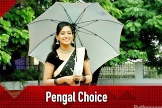 Pengal Choice 18-08-2018 Puthuyugam Tv