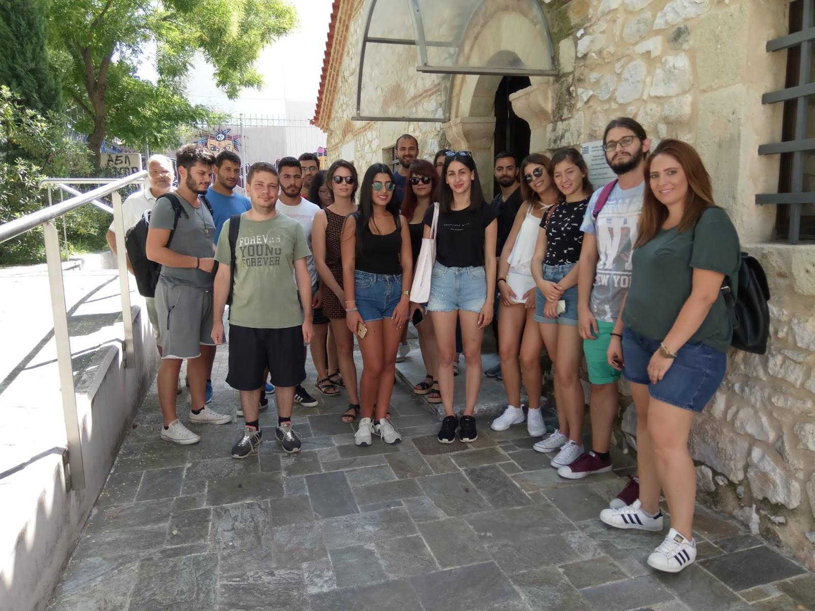 Κύπριοι φοιτητές στο Μουσείο Εθνικής Αντίστασης Λάρισας