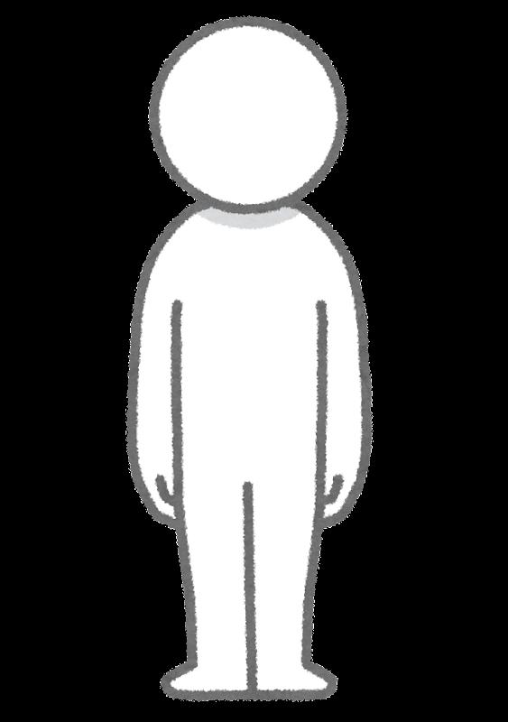 立っている人のイラスト棒人間 かわいいフリー素材集 いらすとや