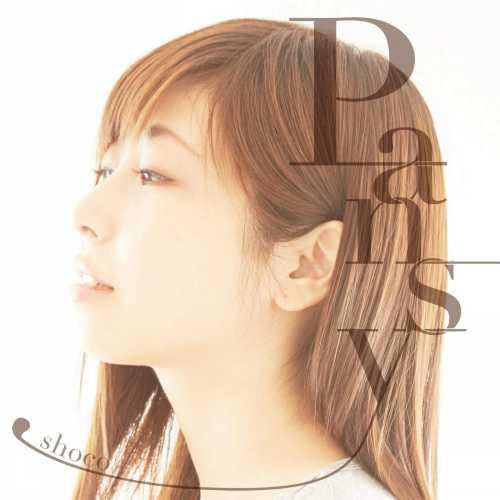 [Single] SHOCO – Pansy (2015.10.21/MP3/RAR)