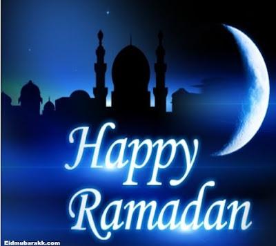 ramadan-mubarak-2019