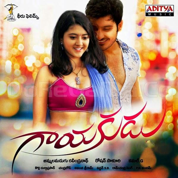 Ragalaipuram movie mp4 download qt-haiku. Ru.