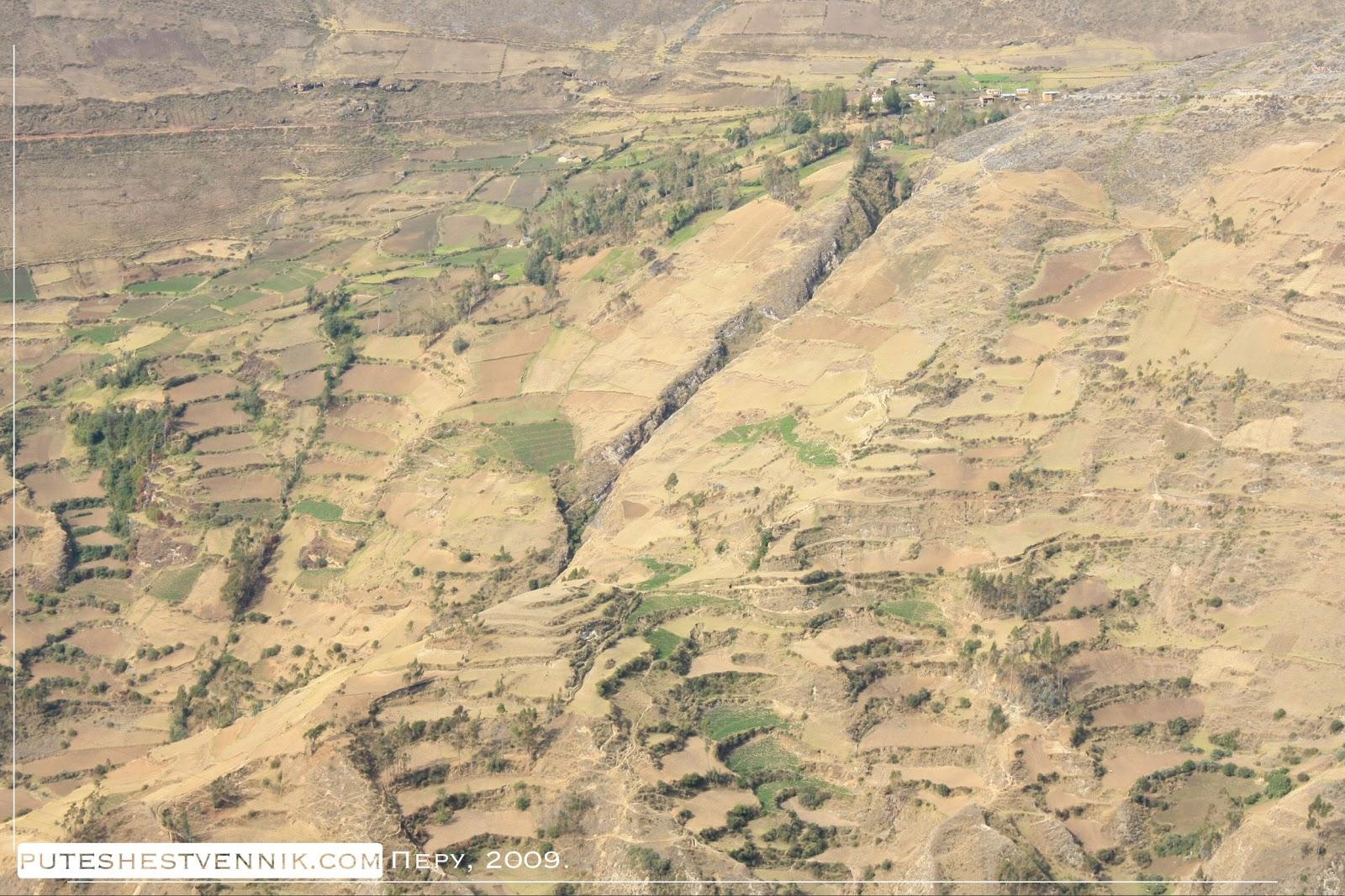 Склон горы в Перу