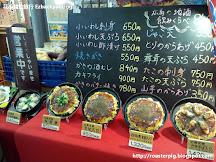 廣島機場餐廳和美食廣場餐飲價格