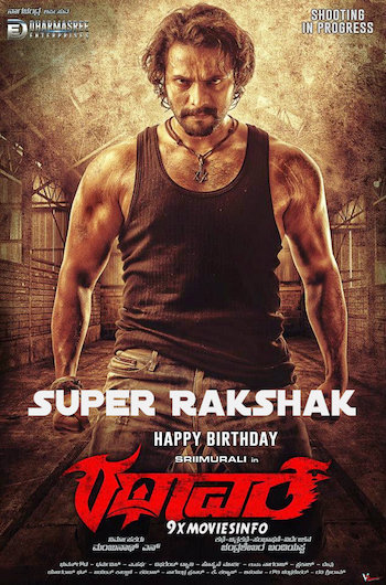 Super Rakshak 2018 Hindi Dubbed 850mb