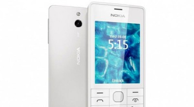 Nokia 515 dan Nokia 515 Dual SIM Terima Update Software
