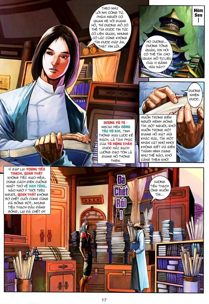Ôn Thuỵ An Quần Hiệp Truyện Phần 2 chapter 3 trang 16