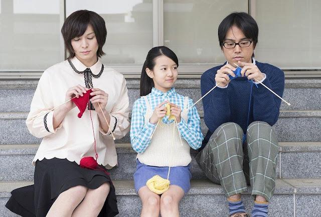 """CLOSE-KNIT"", DE NAOKO OGIGAMI, EN LESGAICINEMAD"