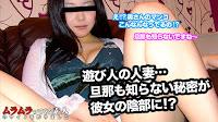 Muramura 052615_234
