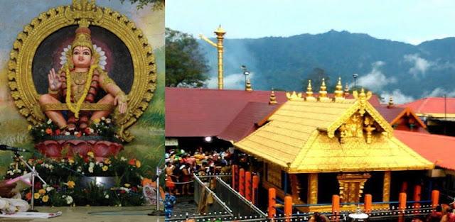 Sabrimala temple history, issue and story in hindi-सबरीमाला मंदिर इतिहास से विवाद तक