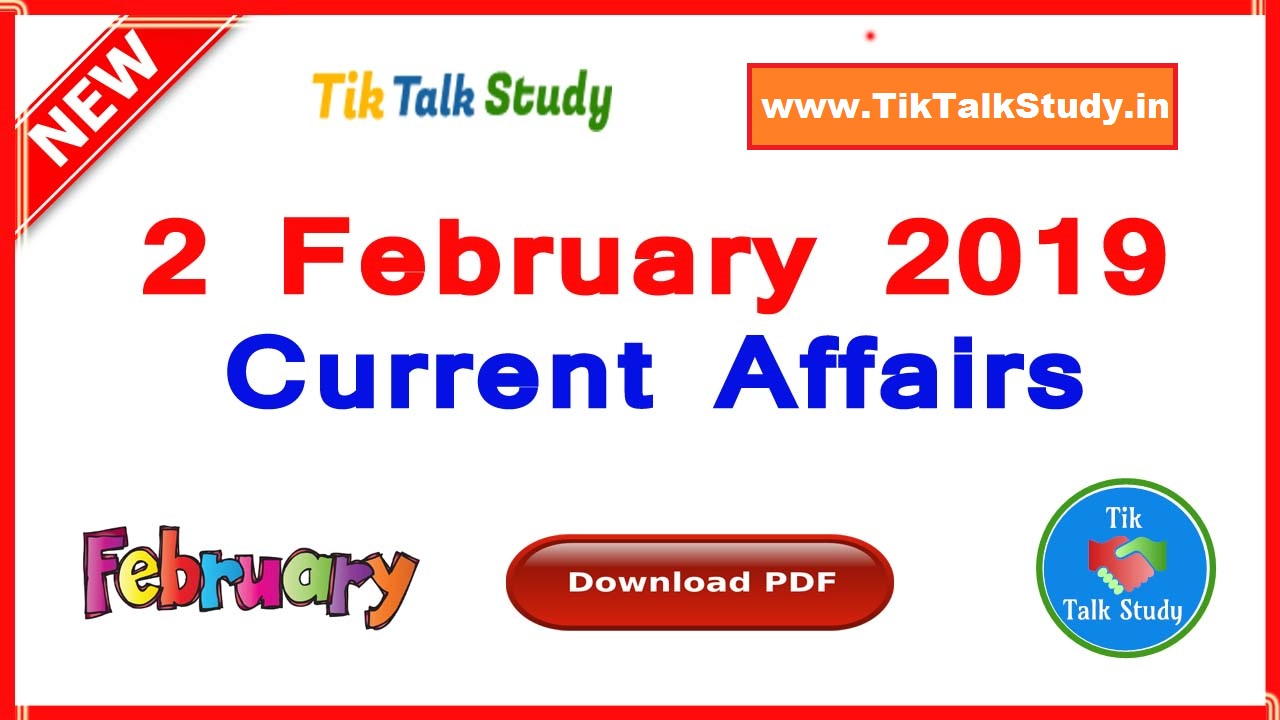 current affairs february 2019 pdf download in hindi