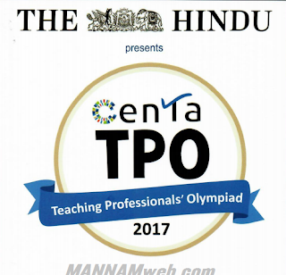 CENTA Teaching Professionals' Olympiad 2017 to be held on December 9,  2017 in India and Dubai -  Details given for the Participation of willing Teachers
