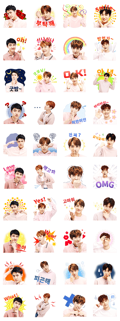 EXO Special 2