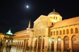 Makalah Dinasti Bani Umayyah Tokoh Ilmu Agama Dan Pengetahuan